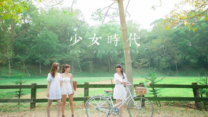 日系野餐寫真 - 多人拍攝技巧及後製調色分享/ 少女時代   DIGIPHOTO-用鏡頭享受生命