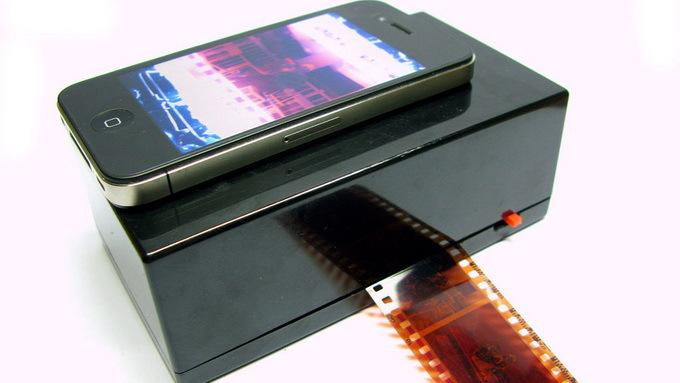 土製Lomography Smartphone Scanner智慧型手機底片掃瞄器,幫你省很大 | DIGIPHOTO-用鏡頭享受生命
