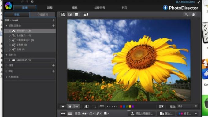 修圖 神器,訊連 PhotoDirector 5 極致版 初體驗 | DIGIPHOTO-用鏡頭享受生命