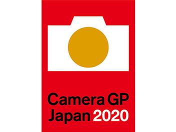 Camera Grand Prix 2020公布獲獎名單,各個實至名歸!
