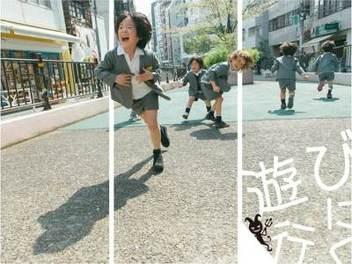 感受 東京 小朋友 的滿滿 元氣 ! 賞櫻 旅途中偶然遇見的 兒童 街拍