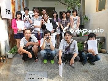 Casio EX-10 / 100城市巡迴講堂:5/31高雄場小旅行