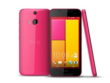 HTC BUTTERFLY 2蝴蝶機櫻桃紅,迷豔魅力登場