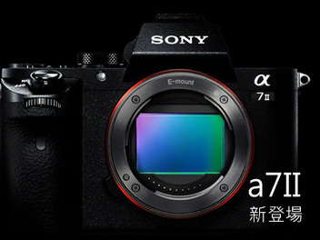 Sony a7II全片幅微單眼相機、70-300mm F4.5-5.6 G SSM II超望遠變焦鏡發表