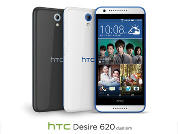 HTC DESIRE中階旗艦620 DUAL SIM 與 620G DUAL SIM