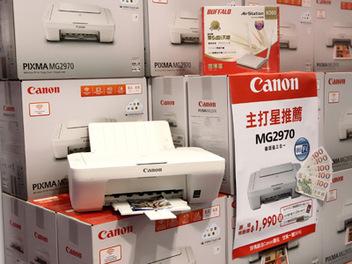 台北資訊月 Canon年終慶,幸運兒天天拉霸7元贏相機