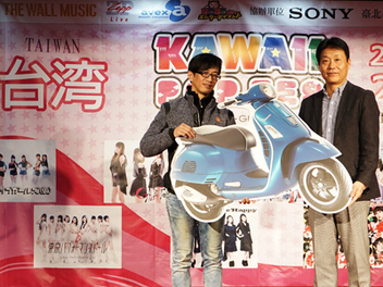 Sony 耶誕騎機特惠活動,價值33萬VESPA得主誕生!