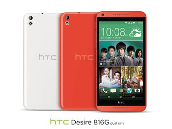 HTC eStore最貼近你的24小時官方線上購物平台正式開賣