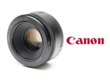 Canon EF 50mm f/1.8 STM大光圈定焦鏡在台登場,建議售價3,980元