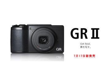 新一代文青相機Ricoh GR II誕生,新增Wi-Fi、NFC無線傳輸功能