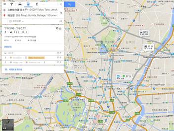 善用google map,讓日本自助旅攝更加省時、輕鬆!