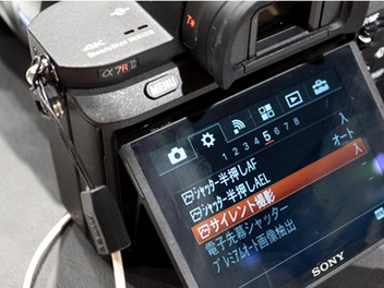 Sony α7RⅡ與α7R的快門聲比較!!