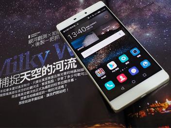 【開箱】3C。華為手機:HUAWEI P8@高質感攝影手機,夜拍光軌超迷人