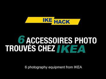 窮人攝影法:6個可在IKEA便宜入手的攝影配件