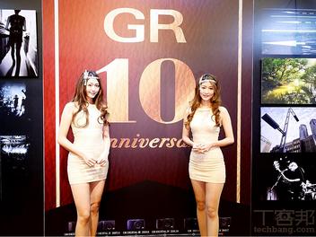 Ricoh GR 經典邁入十週年,GR Party 現場看GR與粉絲的成長史