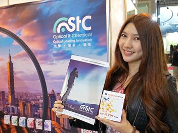 台灣唯一濾鏡品牌STC再度前進日本CP+國際攝影器材展