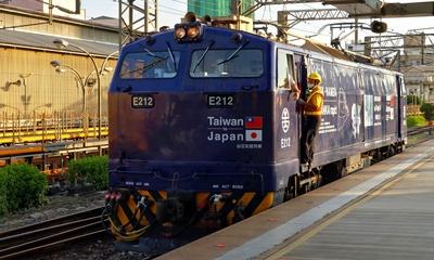 新竹車站換列車機車頭