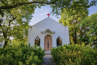 旭丘白色教堂