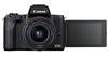 Canon新一代APS-C片幅微單相機EOS M50 Mark II發佈,單機身售價約NT$ 17,500