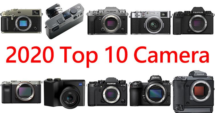 DPREVIEW公布2020年十大最受歡迎相機,你的愛機有上榜?