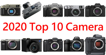 DPREVIEW公布2020年十大最受歡迎相機