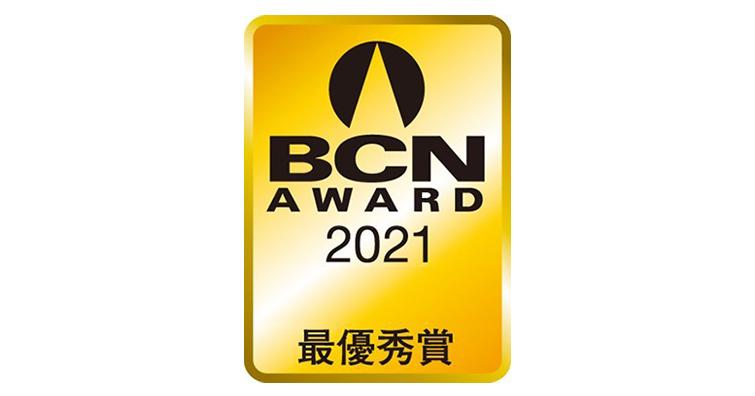 Canon、SONY成最大贏家!日本BCN AWARD 2021獲獎公佈