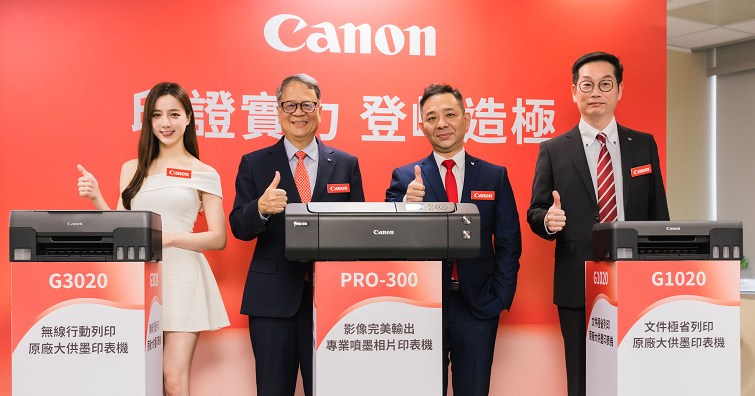 Canon推出多款噴墨印表機PRO/G/E系列!從專業到經濟一應俱全,是居家辦公的好幫手