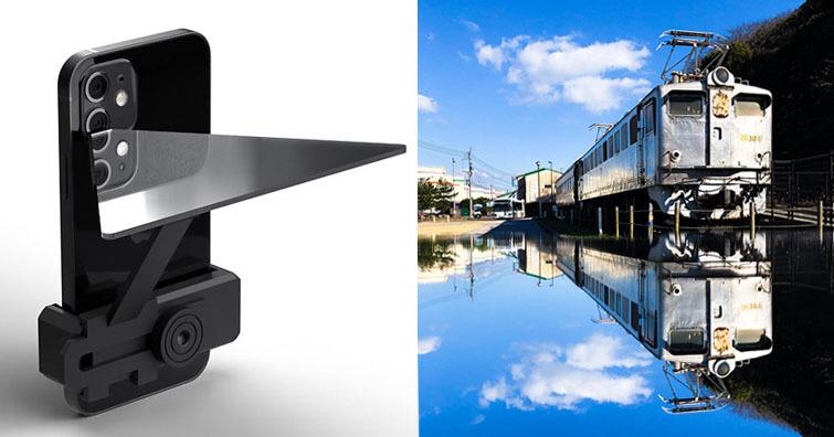 鏡面效果輕鬆拍,GIZMON Uyuni Mirror手機延伸套件發售,建議售價約NT$ 2,650