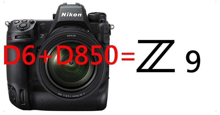 【乳摸】Nikon Z9將於二個月內發表!將是D6+D850的無反版?